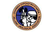 Μέλος της Ελληνικής Ουρολογικής Εταιρείας